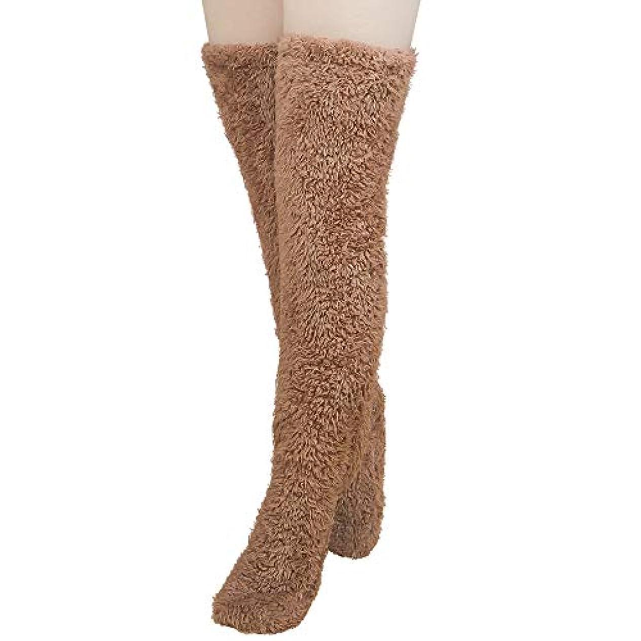 ゆるく落花生軸Miuko 足が出せるロングカバー 極暖 レッグウォーマー ふわふわ靴下 ロングソックス 冷えとり靴下 毛布ソックス 冷え対策 防寒ソックス あったか 超厚手 男女兼用