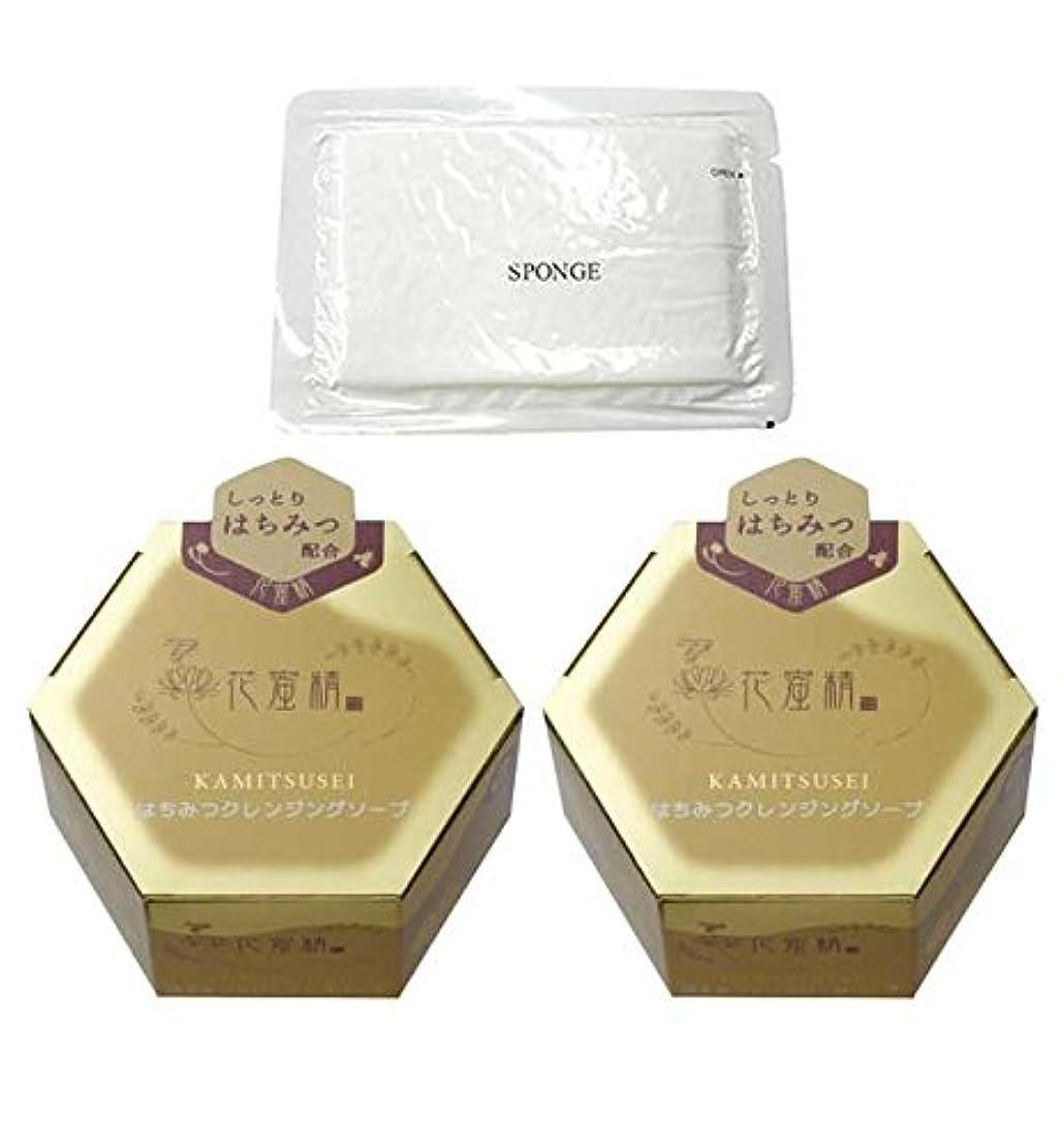 素朴な運営脇に花蜜精 はちみつクレンジングソープ 85g 2個 + 圧縮スポンジセット