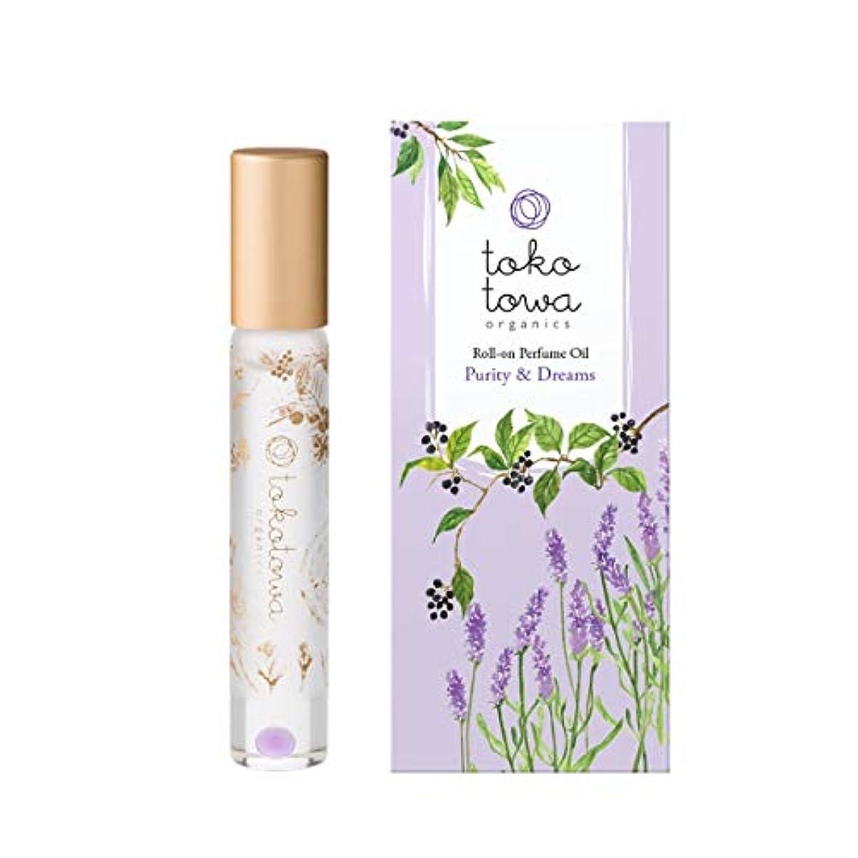 香り漏斗十二tokotowa organics ロールオンパフュームオイル バイオレット