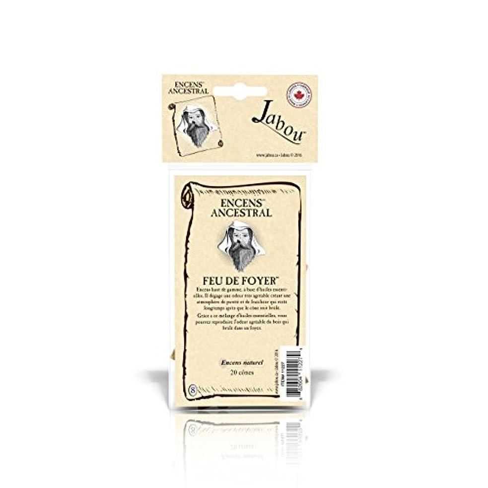 消毒するラッチロケットJabou Ancestral 100%天然お香 コーン - 12個のアロマ - 瞑想 ヨガ リラクゼーション マジック ヒーリング 祈り 儀式 - 20個のコーン - 各30分以上持続