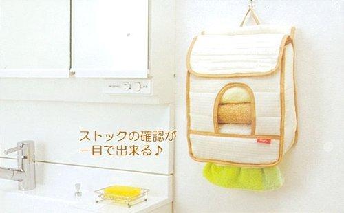 EC Towel Stocker(タオルストッカー)