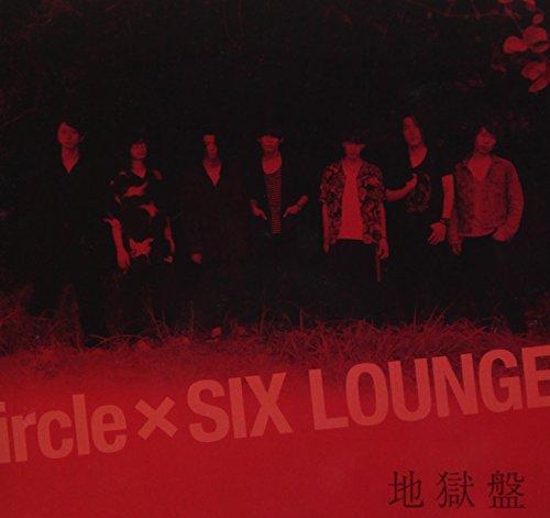【SIX LOUNGE】おすすめ人気曲ランキングTOP10!初見さんが聴くべき曲ってどれ?ファン厳選の画像