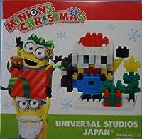 USJ 限定 サンタ ミニオン ナノブロック 2016年 クリスマス