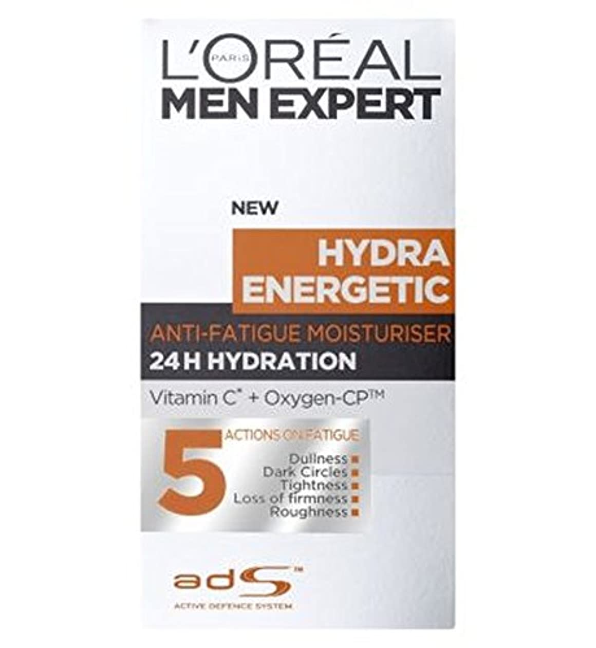 アリーナインデックスペインギリックロレアルの男性の専門家ヒドラエネルギッシュな毎日の保湿クリーム50Ml (L'Oreal) (x2) - L'Oreal Men Expert Hydra Energetic Daily Moisturiser 50ml...