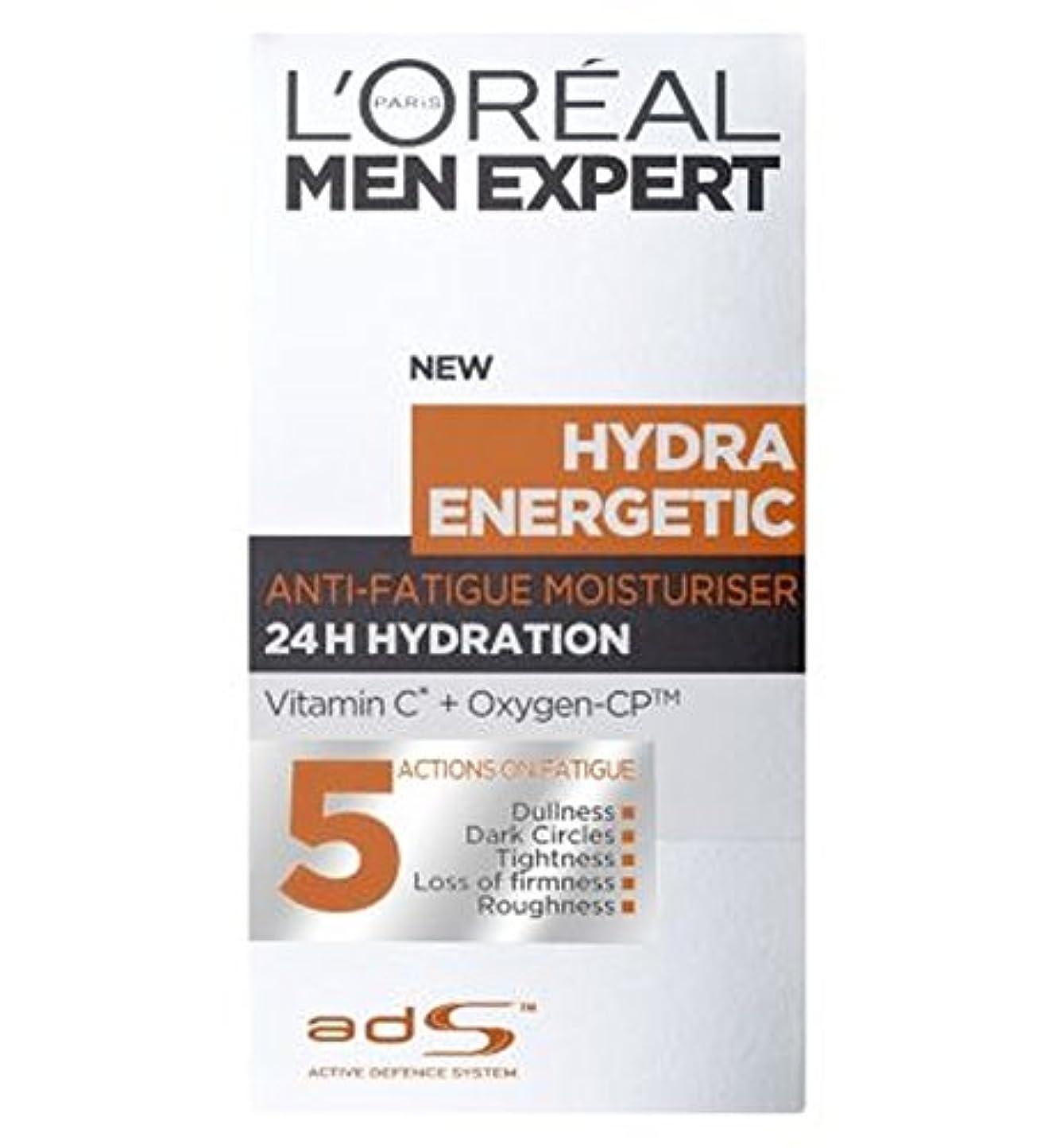 オートマトンおばさんどちらもロレアルの男性の専門家ヒドラエネルギッシュな毎日の保湿クリーム50Ml (L'Oreal) (x2) - L'Oreal Men Expert Hydra Energetic Daily Moisturiser 50ml...