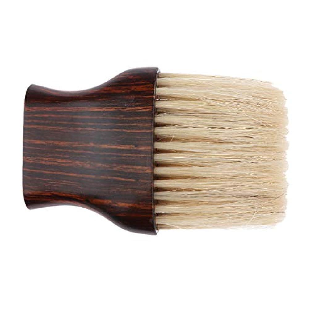 写真を描く時間石化するPerfeclan ヘアブラシ 毛払いブラシ 木製ハンドル 散髪 髪切り 散髪用ツール 理髪店 美容院 ソフトブラシ