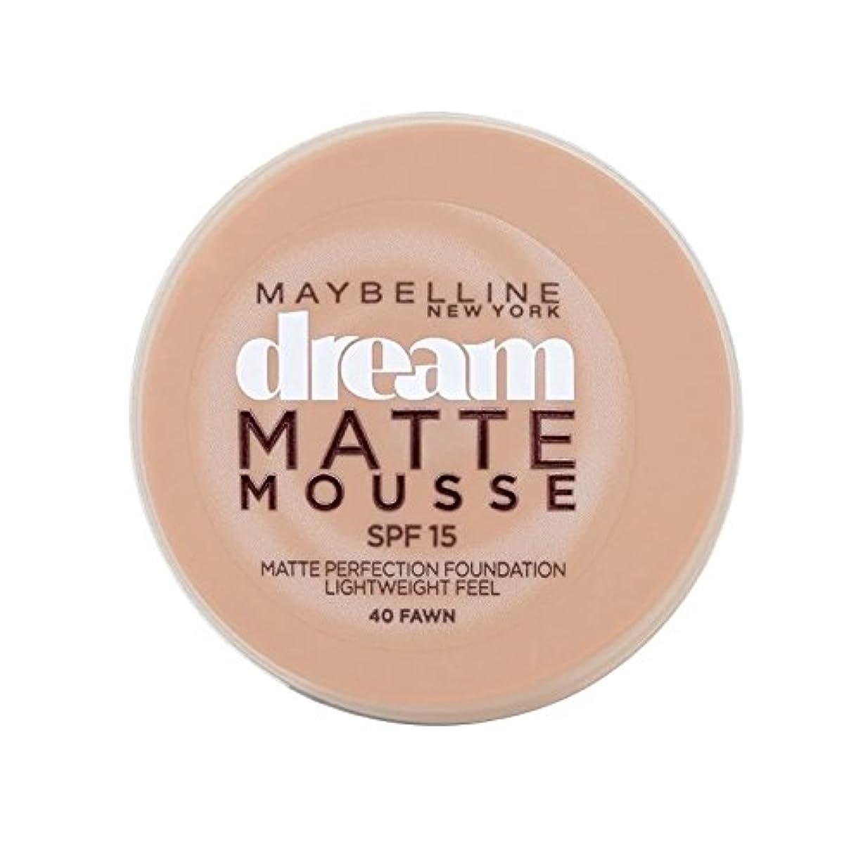午後恩赦酸素メイベリン夢のマットムース土台40子鹿の10ミリリットル x2 - Maybelline Dream Matte Mousse Foundation 40 Fawn 10ml (Pack of 2) [並行輸入品]