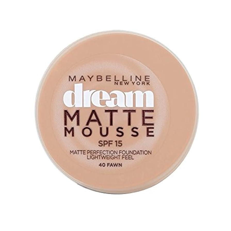 赤字分析するキャリッジMaybelline Dream Matte Mousse Foundation 40 Fawn 10ml (Pack of 6) - メイベリン夢のマットムース土台40子鹿の10ミリリットル x6 [並行輸入品]