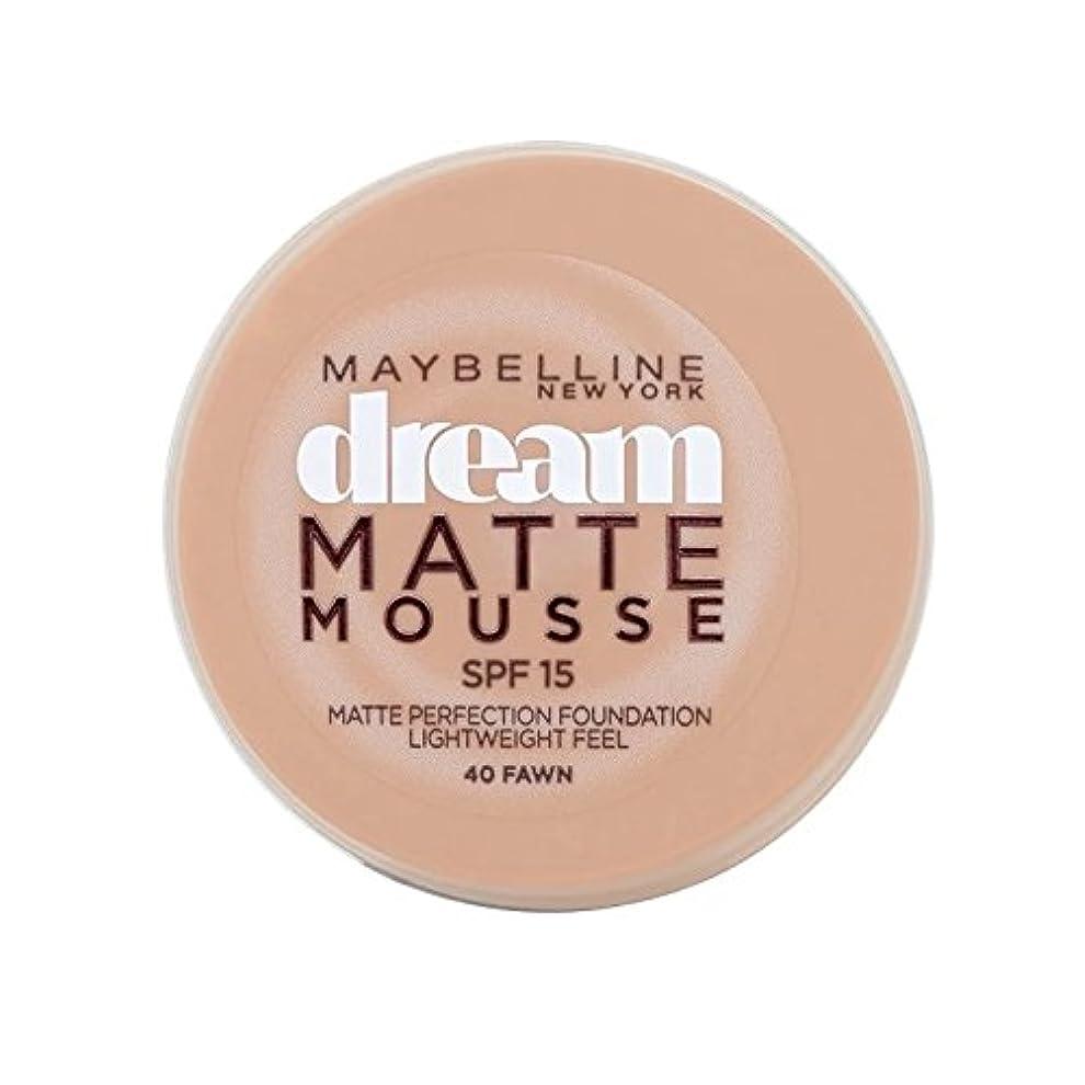 の姓機会Maybelline Dream Matte Mousse Foundation 40 Fawn 10ml (Pack of 6) - メイベリン夢のマットムース土台40子鹿の10ミリリットル x6 [並行輸入品]
