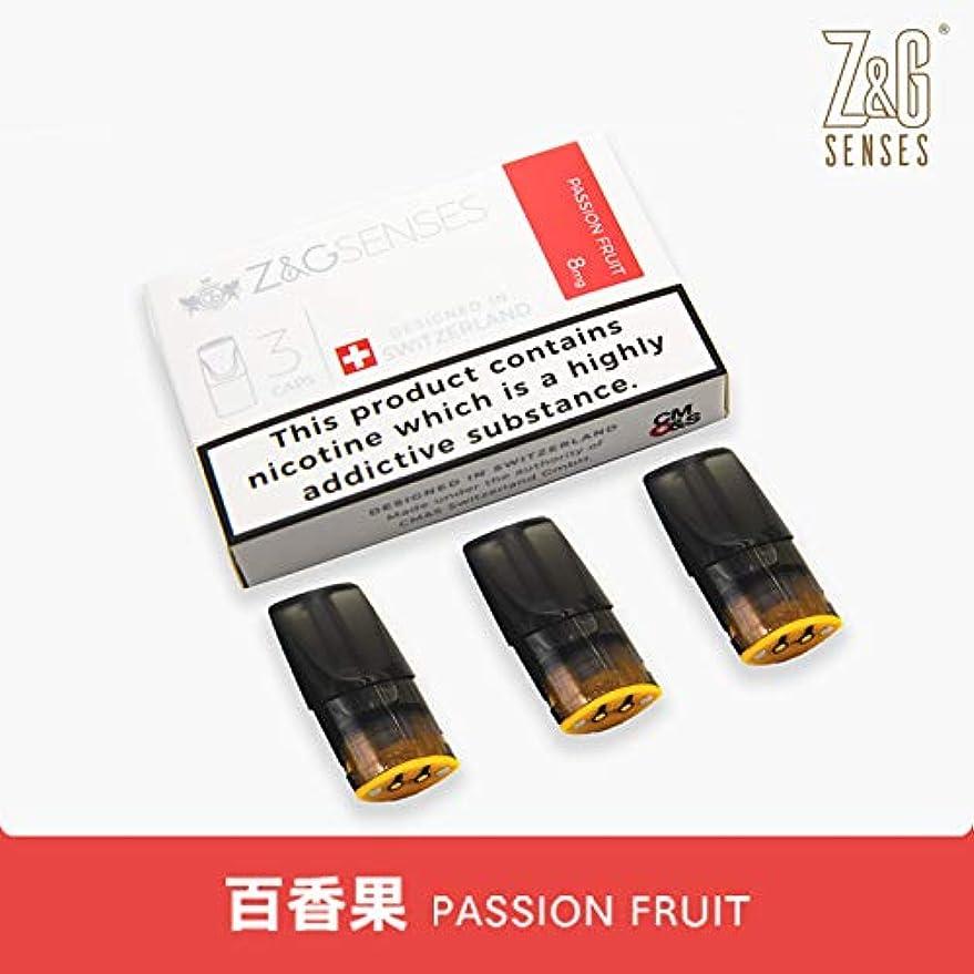 反動ショルダー死にかけている[正規品]Z&G Sense Epan replacement pods 3pcs 尊格烟弹多重口味可选 (百香果)