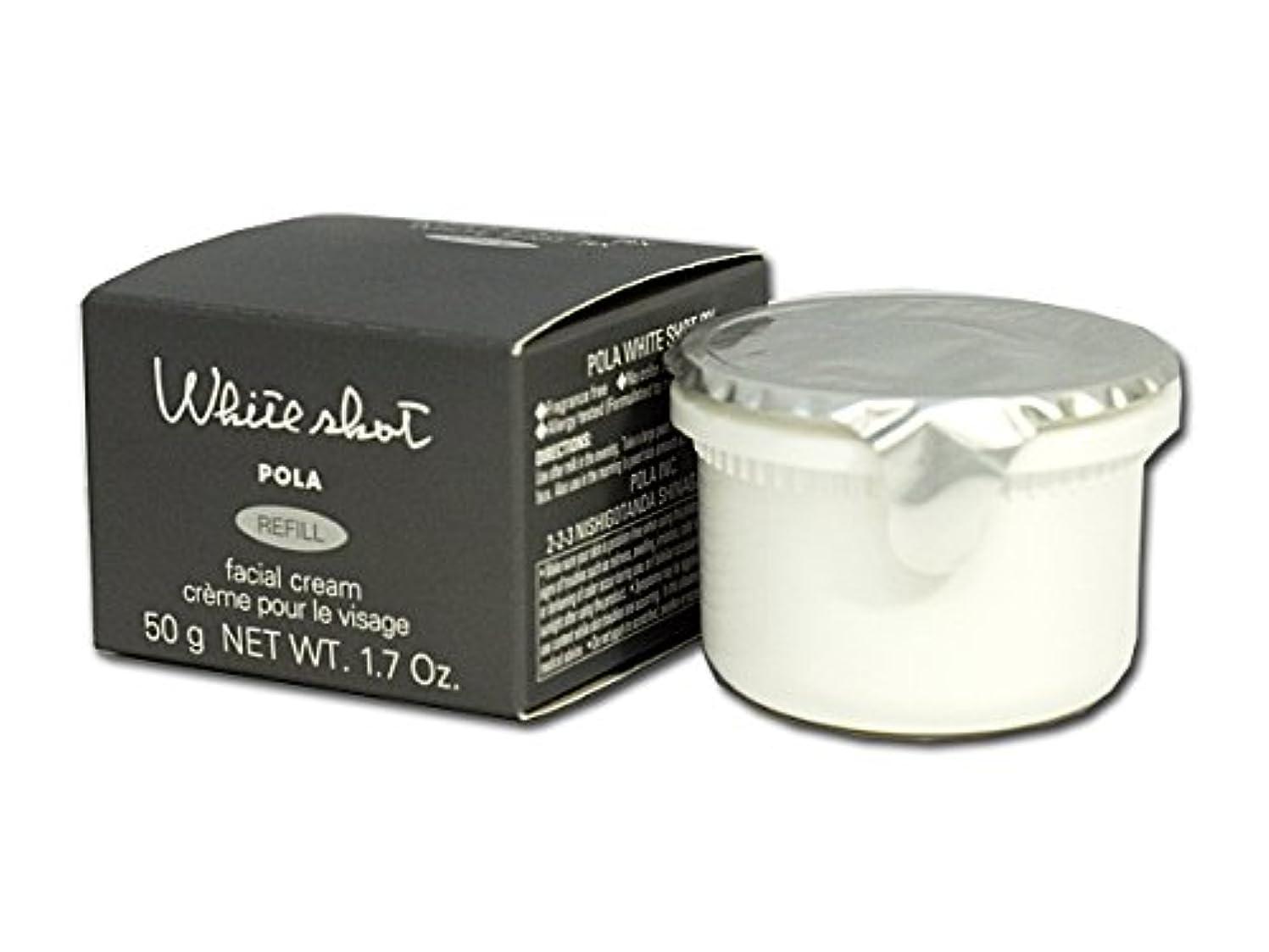 アブストラクトオーナー肉屋POLA / ポーラ ホワイトショット RX レフィル 50g