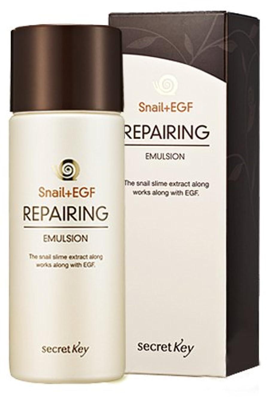 ひばり必要とする怖がらせるSnail+EGF Repairing Emulsion(150ml)