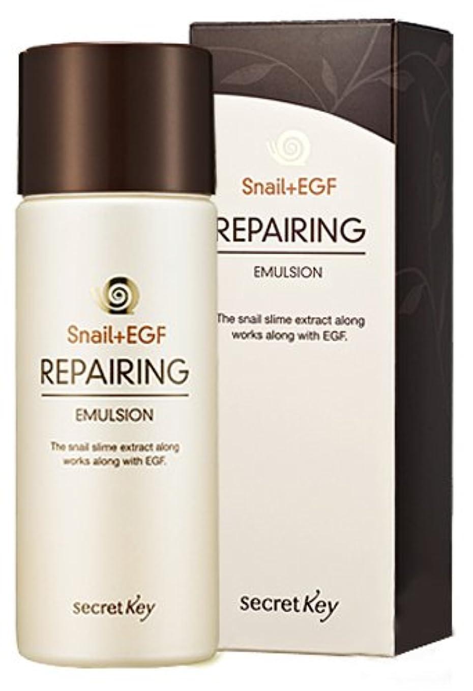 海嶺ガロン個人的にSnail+EGF Repairing Emulsion(150ml)