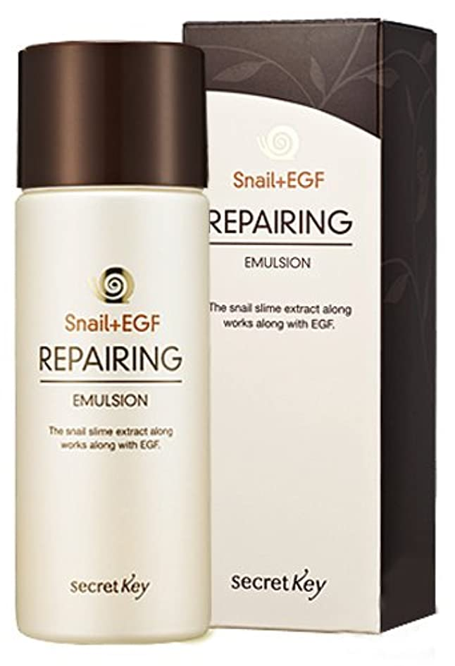 毎週ハリウッド囲むSnail+EGF Repairing Emulsion(150ml)