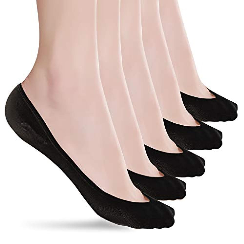 レディースフットカバー カバーソックス 浅履き ソックス 【吸汗速乾/抗菌防臭】 脱げにくい のパンプス 靴下【5足セット】