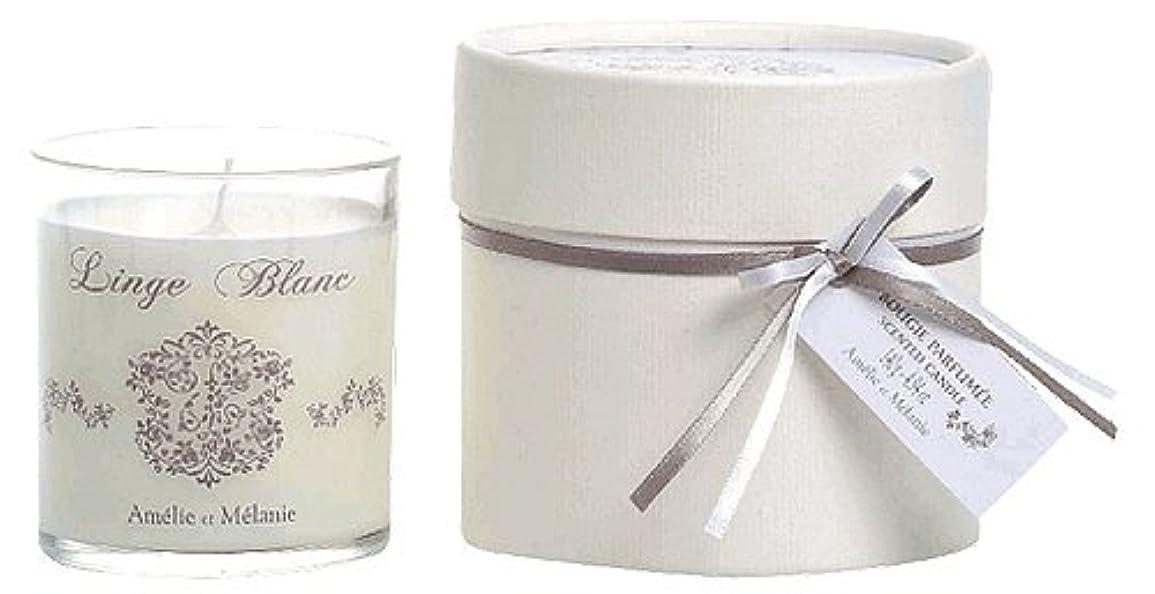 推進、動かす政治家の砦Amelie et Melanie(アメリー&メラニー) Linge Blanc(リネンブランシリーズ) グラスキャンドル 140g 3420070207098
