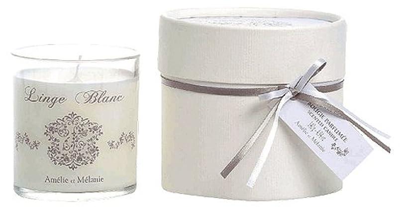 八百屋さんに勝るかごAmelie et Melanie(アメリー&メラニー) Linge Blanc(リネンブランシリーズ) グラスキャンドル 140g 3420070207098