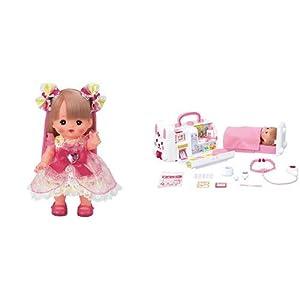メルちゃん お人形セット メイクアップメルちゃん うさぎさんきゅうきゅうしゃセット