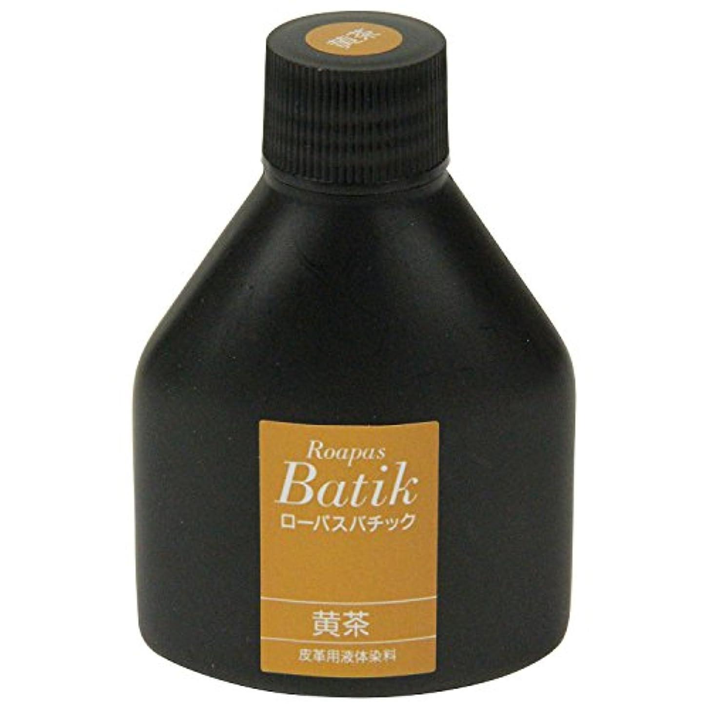 標準距離要塞SEIWA ローパスバチック 小 100ml 黄茶