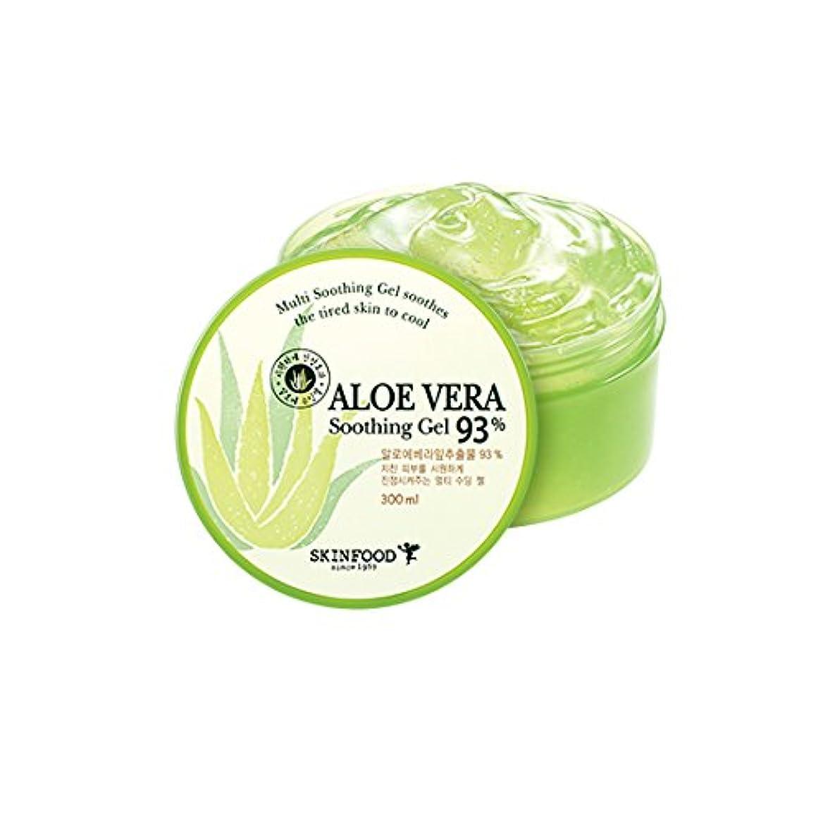 怠惰トレイル鉄道駅Skinfood アロエベラ93%スージングジェル/Aloe Vera 93% Soothing Gel 300ml [並行輸入品]