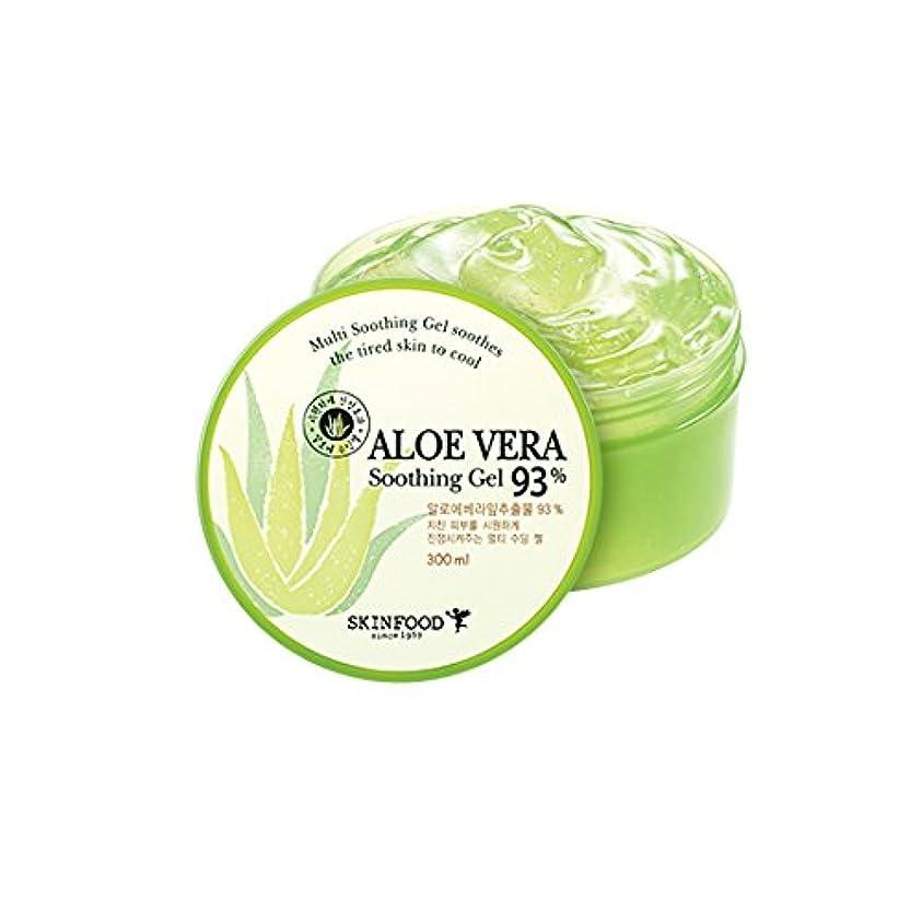 閉じ込めるグレートオークランデブーSkinfood アロエベラ93%スージングジェル/Aloe Vera 93% Soothing Gel 300ml [並行輸入品]