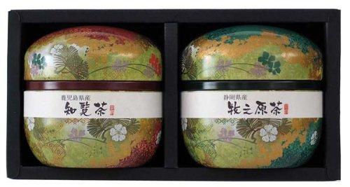 カネイ一言製茶 静岡牧之原茶と鹿児島知覧茶の詰め合わせギフト 200g