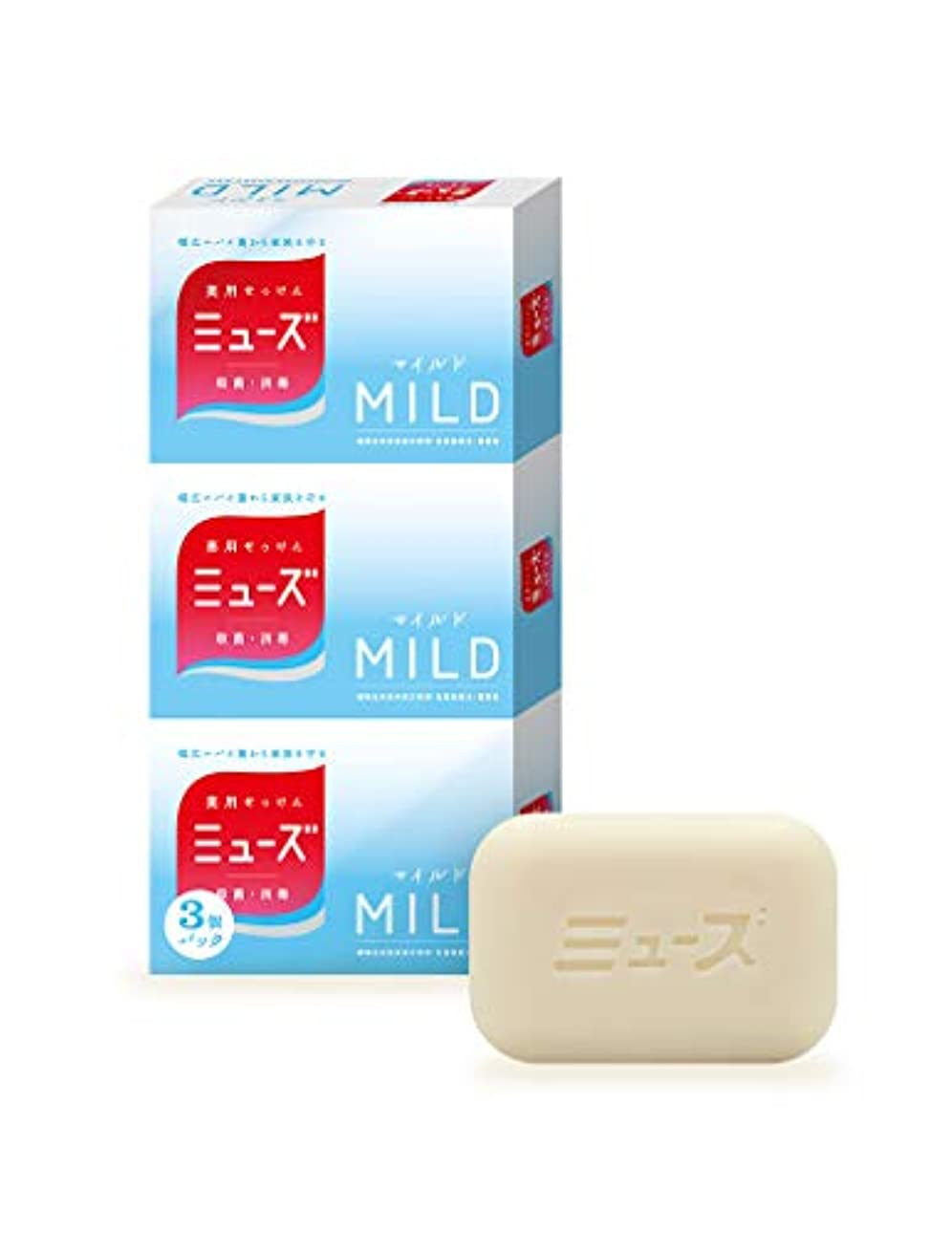付き添い人実業家バックグラウンド薬用せっけんミューズ 固形 石鹸 マイルド (95g×3個パック) お徳用 殺菌 消毒 手洗い 低刺激 植物由来洗浄成分配合