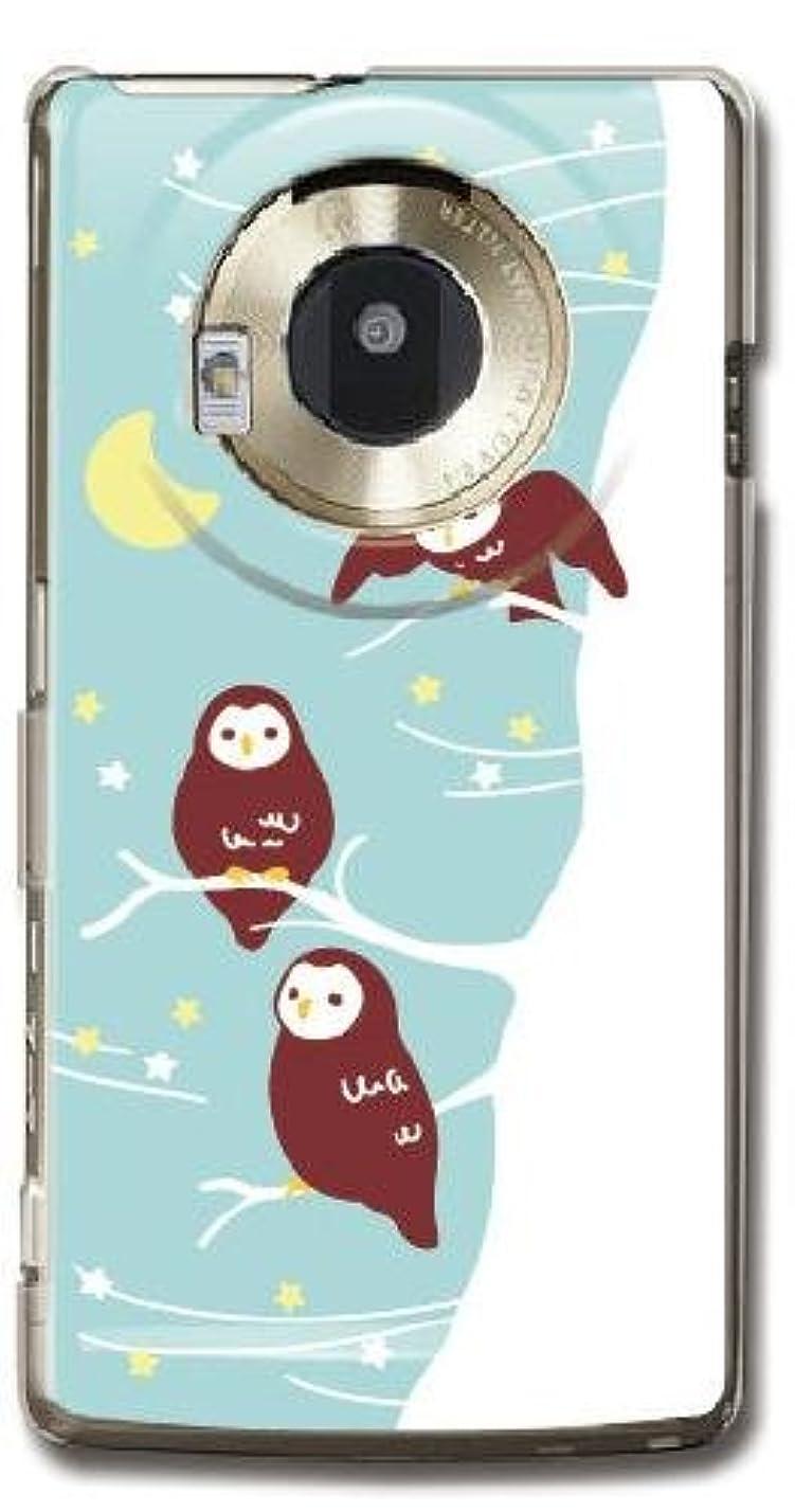 クリーム欠陥歯科医【Paiiige】 ふくろうの夜 (クリア)/ for LUMIX Phone 101P/softbank専用ケース SF101P-100-A005