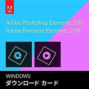 Adobe Photoshop Elements 2019 & Adobe Premiere Elements 2019|Windows対応|カード版(Amazon.co.jp限定)
