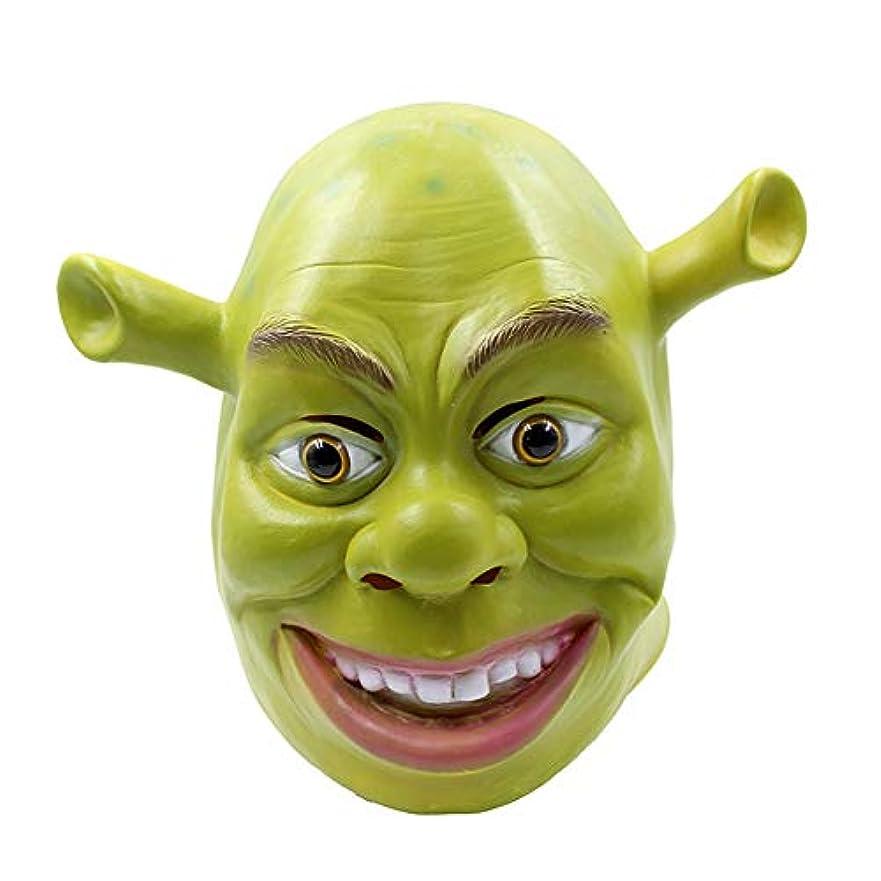持参帰する広告ハロウィーンホラーマスク、面白いシュレックヘッドマスク、クリエイティブラテックス Vizard マスク、コスチュームプロップトカゲマスク