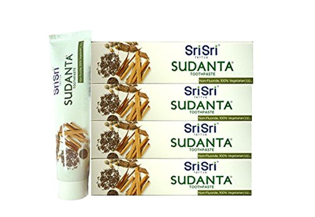 賢い入るビールシュリ シュリ アーユルヴェーダ スダンタ 磨き粉 100g*4SET Sri Sri Ayurveda sudanta toothPaste