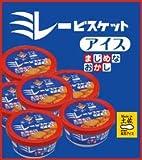 ミレービスケットアイス6個セット/ニッポンストア高知