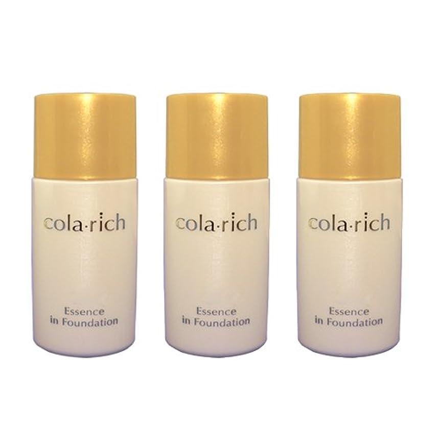 垂直気まぐれな説明するコラリッチ 美容液ファンデーション 3個まとめ買い (色白肌用)/キューサイ