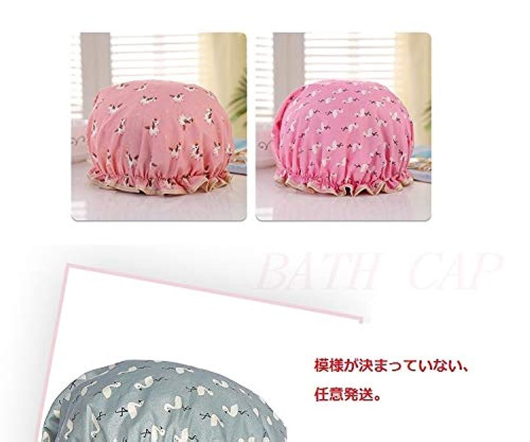 広げる粘着性祖母Bijou Cat シャワーキャップ 二層 ピンクぽい