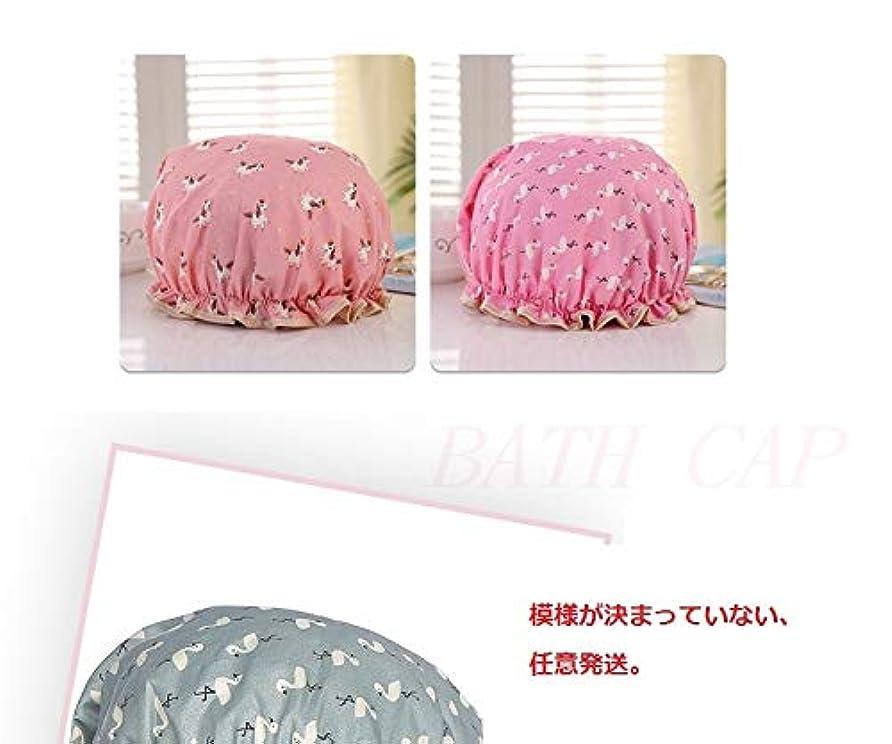 子羊デコレーションビリーBijou Cat シャワーキャップ 二層 ピンクぽい