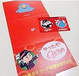 広島 限定発売 カープ ICOCA 専用 台紙付き JR西日本 コラボ イコカ
