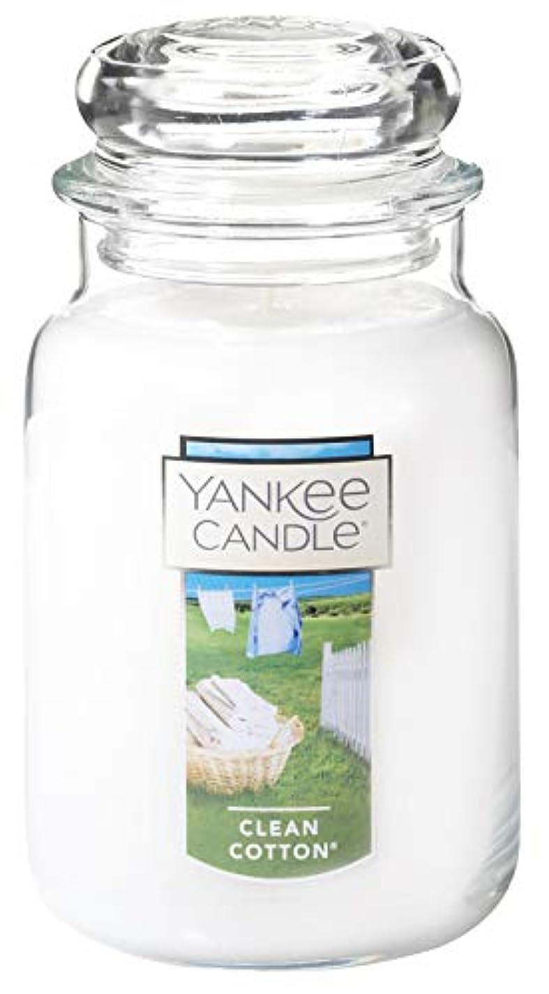 安いです巨大な運賃ヤンキーキャンドル( YANKEE CANDLE ) YANKEE CANDLE ジャーL 「 クリーンコットン 」