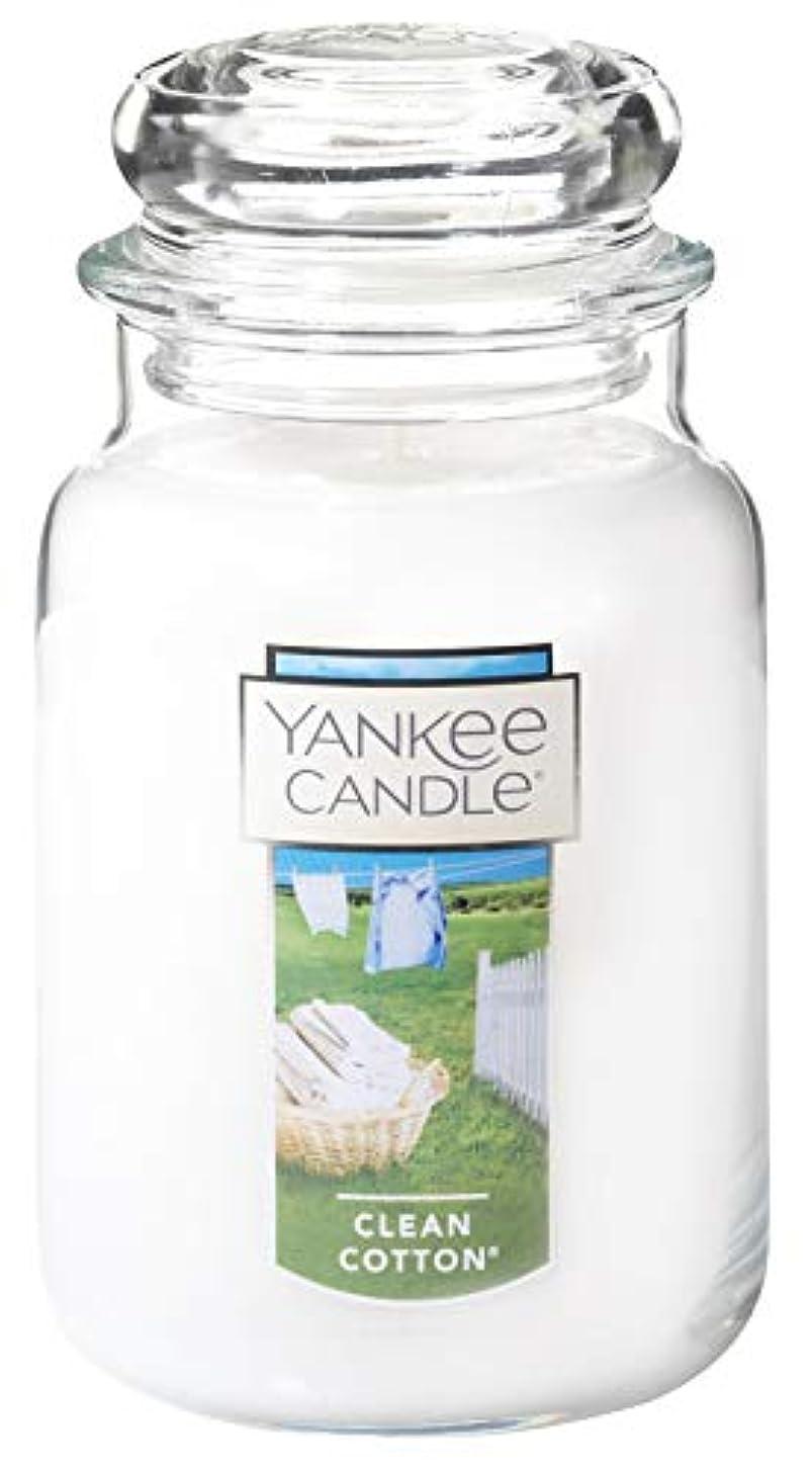 ハロウィンを必要としています没頭するヤンキーキャンドル( YANKEE CANDLE ) YANKEE CANDLE ジャーL 「 クリーンコットン 」