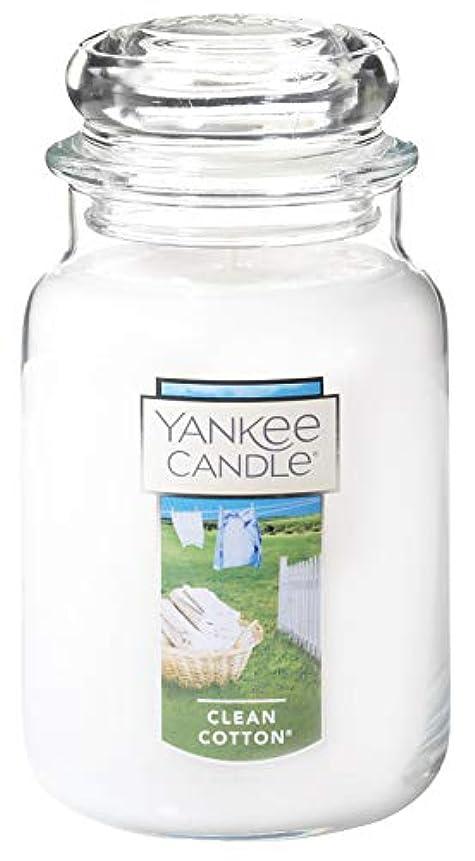 軍近くビスケットヤンキーキャンドル( YANKEE CANDLE ) YANKEE CANDLE ジャーL 「 クリーンコットン 」
