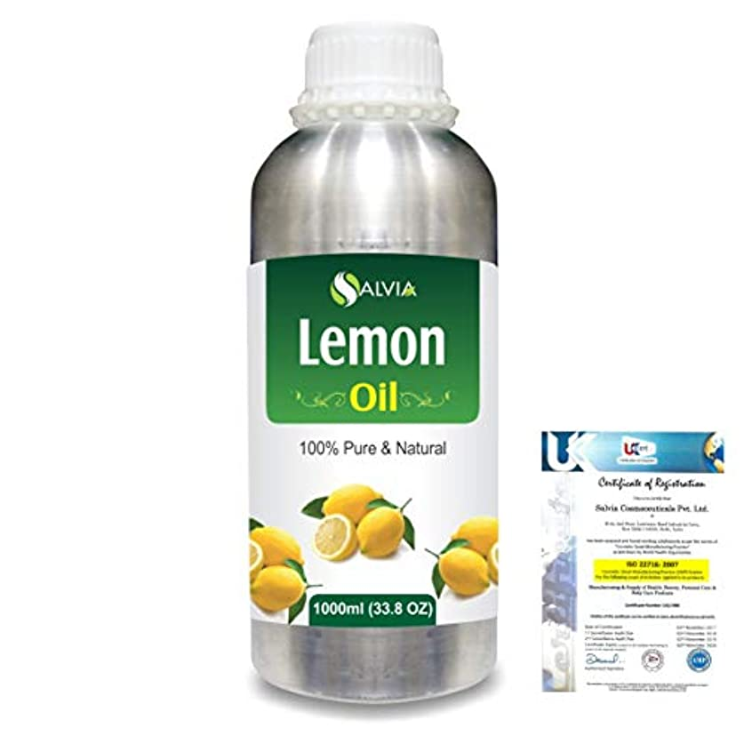 冷酷なごちそう欠如Lemon (Citrus limonum) 100% Natural Pure Essential Oil 1000ml/33.8fl.oz.