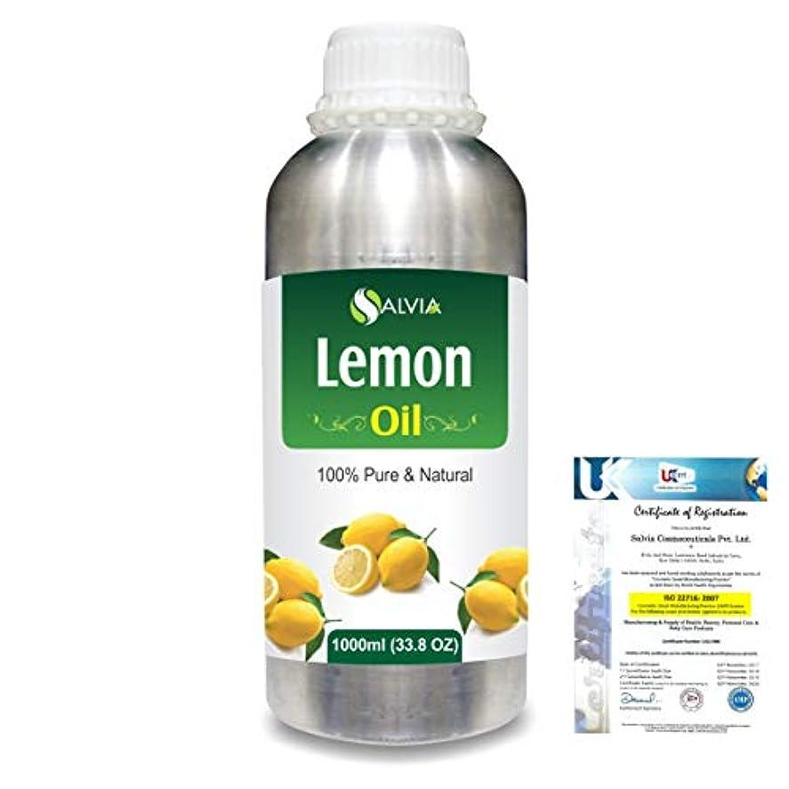 上同行する理論Lemon (Citrus limonum) 100% Natural Pure Essential Oil 1000ml/33.8fl.oz.