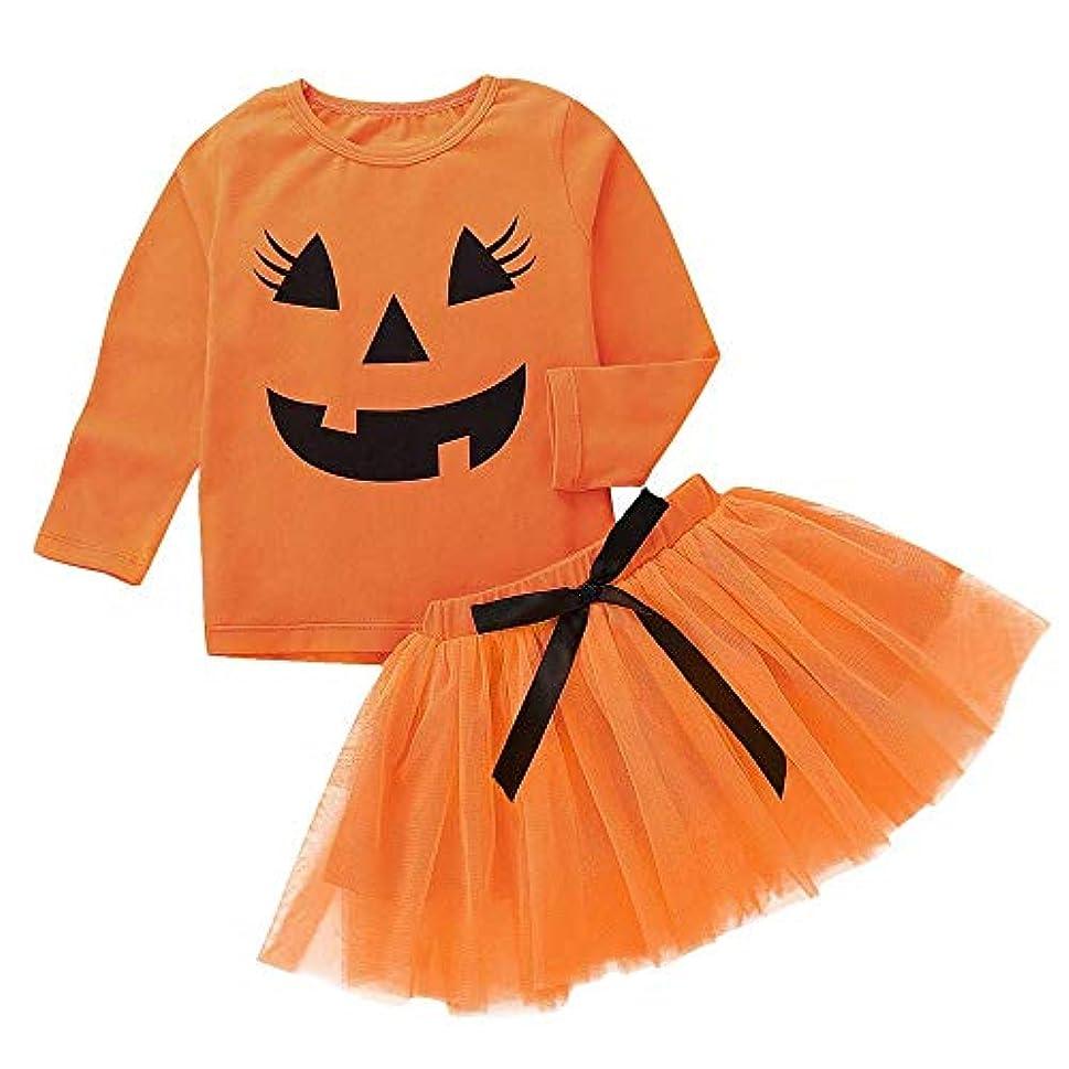 BHKK 子供 幼児の女の子の手紙ロングスリーブトップス+ボウスカートハロウィーンの装飾 18ヶ月 - 5 歳