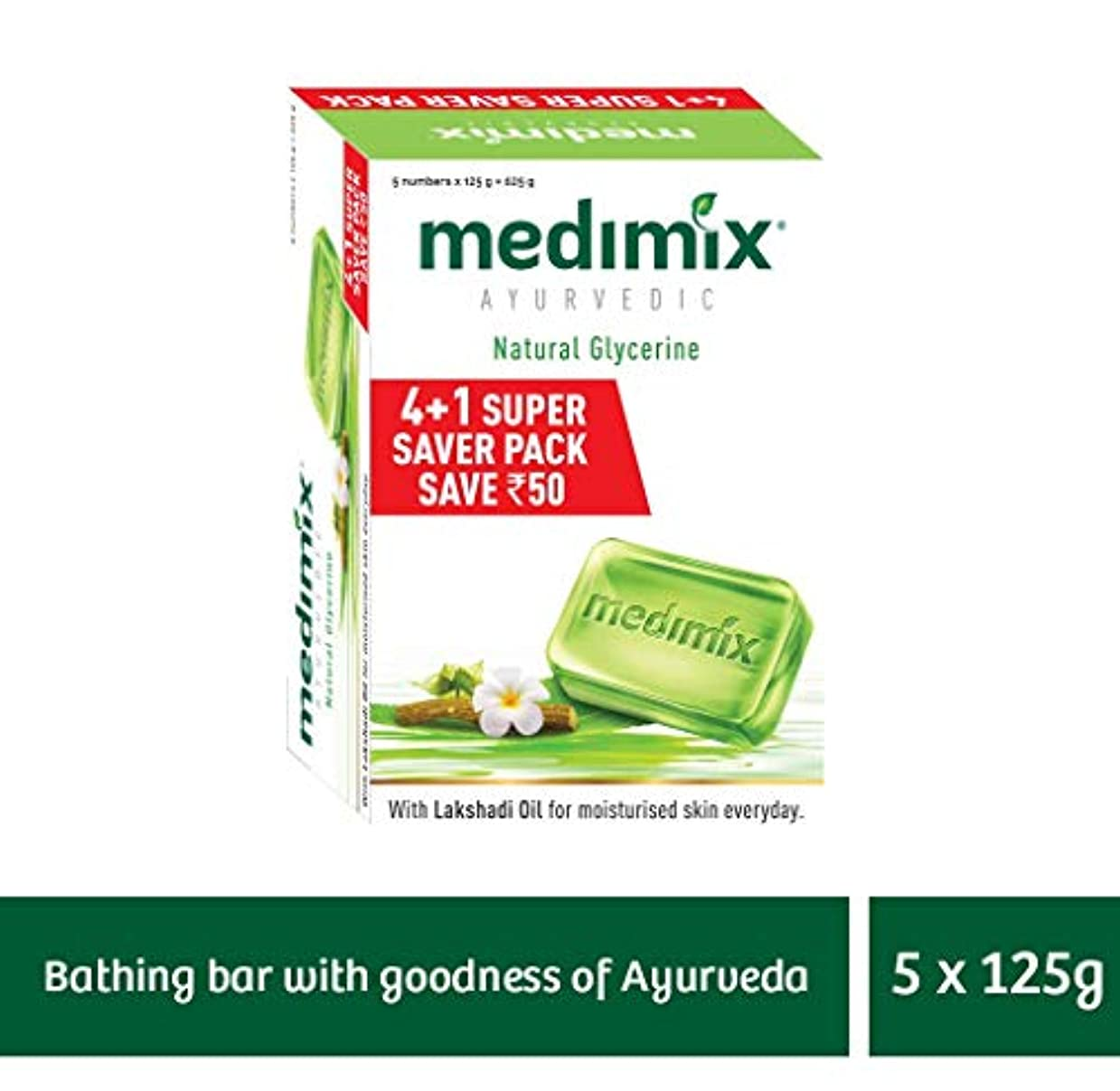 寝具偽モードMedimix Ayurvedic Glycerine Soap, 125g (4+1 Super Saver Pack)