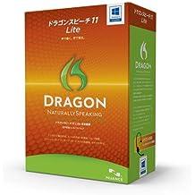 ニュアンス・コミュニケーションズ K409J-G00-11.5 ドラゴンスピーチ11 日本語版 Lite