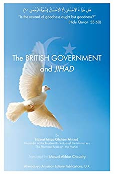 The British Government and Jihad by [Ghulam Ahmad, Mirza]