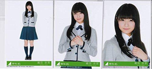 欅坂46 公式生写真 サイレントマジョリティー 封入特典 3種コンプ 【織田奈那】