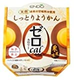 遠藤製餡 0カロリー しっとりようかん 栗風味 90g×6個