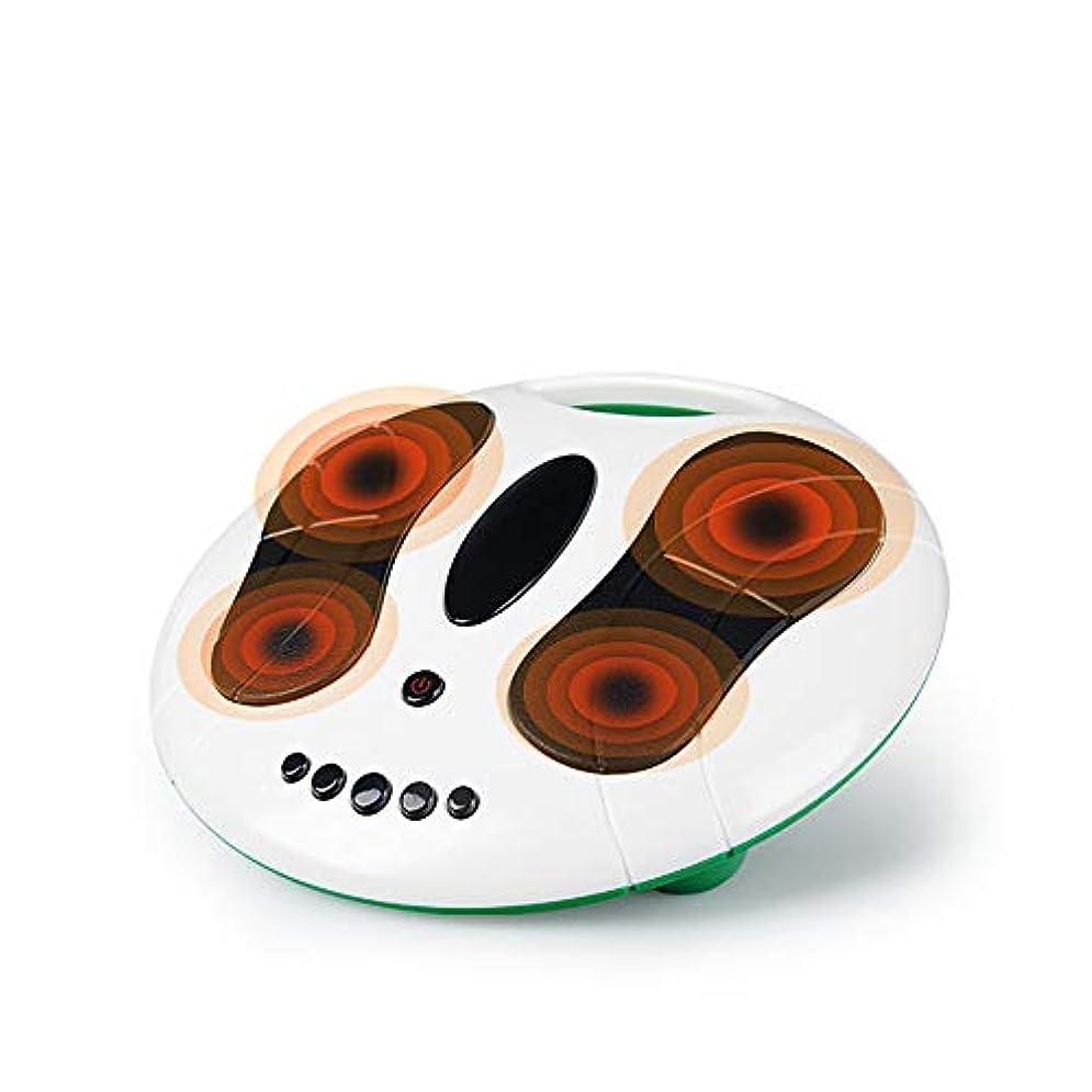 大騒ぎ銛試みるフットマッサージャーツボホーム刺激マッサージャーフットマッサージャー鍼暖房理学療法機械