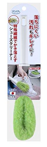 サンコー 上履き・靴洗いブラシ びっくりフレッシュ ピカピカシューズクリーナー