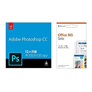 Adobe Photoshop CC|12か月版|オンラインコード版 + Microsoft Office 365 Solo (最新 1年更新版)|カード版|Win/Mac/iPad|インストール台数無制限|1TBのストレージつき